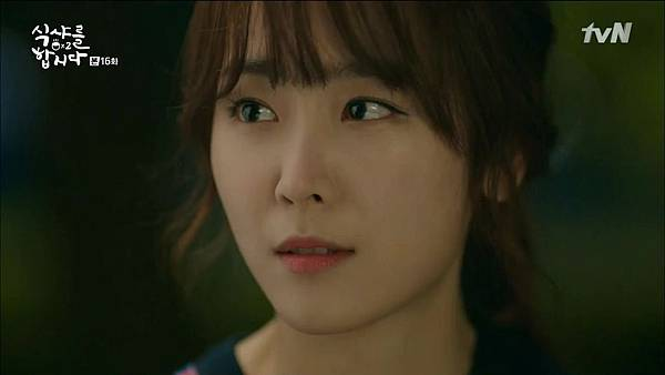 [tvN] 식샤를 합시다 시즌2.E16.150526.HDTV.H264.720p-WITH.mp4_20150530_153346.281