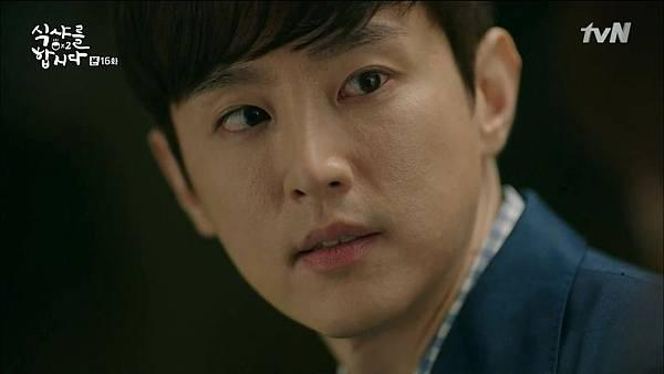 [tvN] 식샤를 합시다 시즌2.E16.150526.HDTV.H264.720p-WITH.mp4_20150530_153430.671