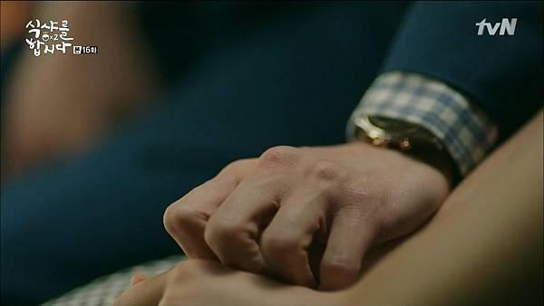 [tvN] 식샤를 합시다 시즌2.E16.150526.HDTV.H264.720p-WITH.mp4_20150530_153427.890