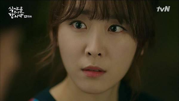 [tvN] 식샤를 합시다 시즌2.E16.150526.HDTV.H264.720p-WITH.mp4_20150530_153440.109