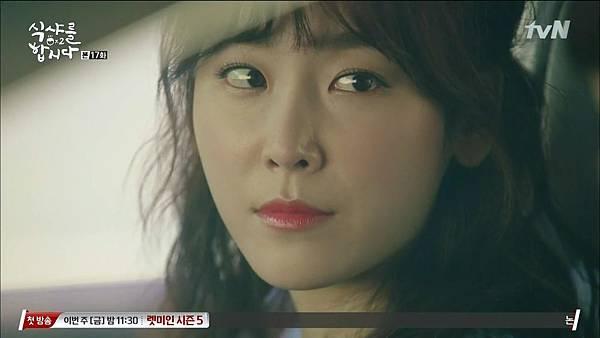[tvN] 식샤를 합시다 시즌2.E17.150601.HDTV.H264.720p-WITH.mp4_20150606_133102.125