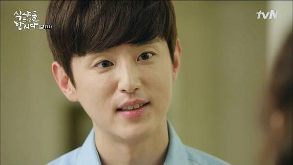 [tvN] 식샤를 합시다 시즌2.E17.150601.HDTV.H264.720p-WITH.mp4_20150606_133245.500