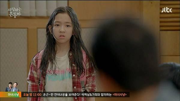 [JTBC] 사랑하는 은동아.E01.150529.HDTV.H264.720p-WITH.mp4_20150622_224225.578