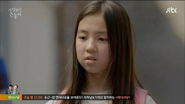 [JTBC] 사랑하는 은동아.E01.150529.HDTV.H264.720p-WITH.mp4_20150622_224246.125