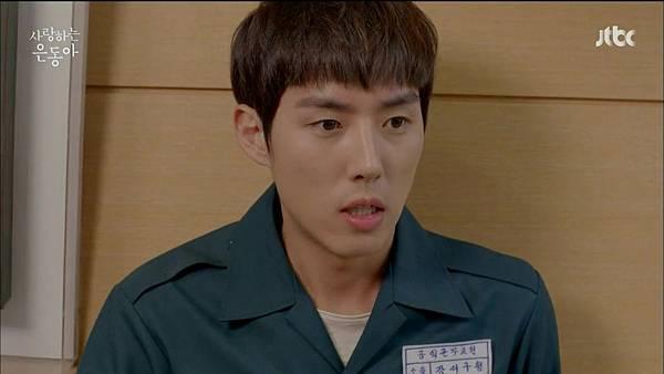 [JTBC] 사랑하는 은동아.E02.150530.HDTV.H264.720p-WITH.mp4_20150622_224857.562