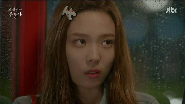[JTBC] 사랑하는 은동아.E02.150530.HDTV.H264.720p-WITH.mp4_20150622_224937.406