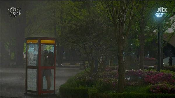 [JTBC] 사랑하는 은동아.E02.150530.HDTV.H264.720p-WITH.mp4_20150622_224943.796