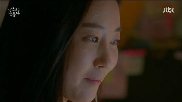 [JTBC] 사랑하는 은동아.E03.150605.HDTV.H264.720p-WITH.mp4_20150624_191126.000