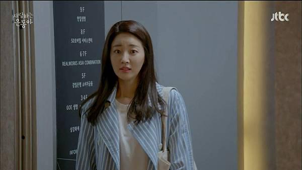 [JTBC] 사랑하는 은동아.E03.150605.HDTV.H264.720p-WITH.mp4_20150624_191321.937