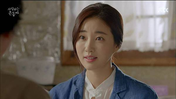 [JTBC] 사랑하는 은동아.E04.150606.HDTV.H264.720p-WITH.mp4_20150624_191457.828