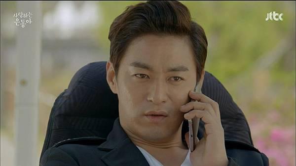 [JTBC] 사랑하는 은동아.E03.150605.HDTV.H264.720p-WITH.mp4_20150624_191427.046