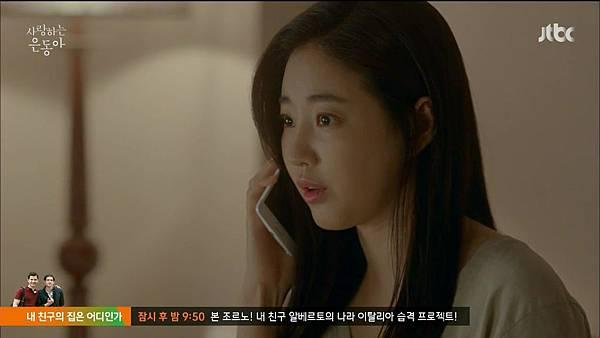 [JTBC] 사랑하는 은동아.E04.150606.HDTV.H264.720p-WITH.mp4_20150624_191710.843