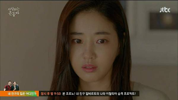 [JTBC] 사랑하는 은동아.E04.150606.HDTV.H264.720p-WITH.mp4_20150624_191735.250