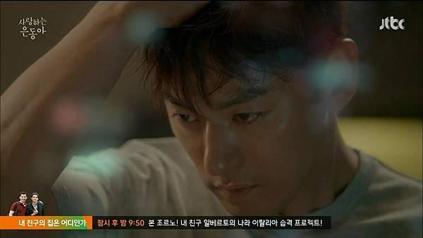[JTBC] 사랑하는 은동아.E04.150606.HDTV.H264.720p-WITH.mp4_20150624_191718.734