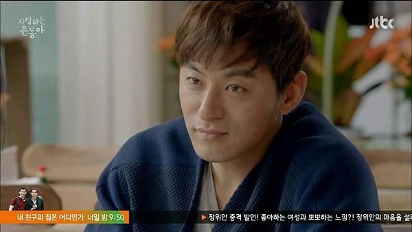 [JTBC] 사랑하는 은동아.E05.150612.HDTV.H264.720p-WITH.mp4_20150626_194237.265