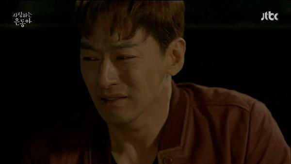 [JTBC] 사랑하는 은동아.E06.150613.HDTV.H264.720p-WITH.mp4_20150626_194924.531