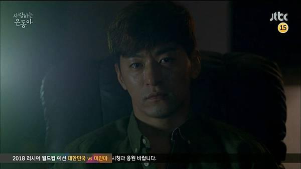[JTBC] 사랑하는 은동아.E06.150613.HDTV.H264.720p-WITH.mp4_20150626_195349.515