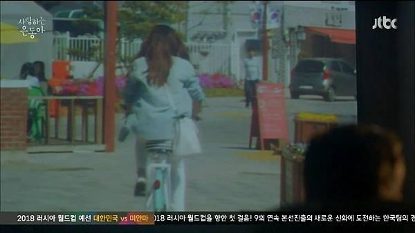 [JTBC] 사랑하는 은동아.E06.150613.HDTV.H264.720p-WITH.mp4_20150626_195333.015