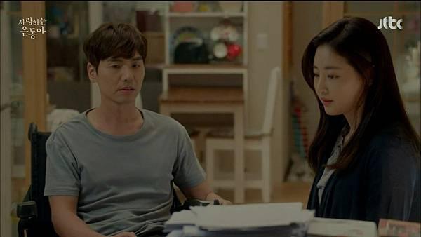[JTBC] 사랑하는 은동아.E06.150613.HDTV.H264.720p-WITH.mp4_20150626_195004.843