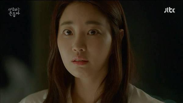[JTBC] 사랑하는 은동아.E06.150613.HDTV.H264.720p-WITH.mp4_20150626_195959.687