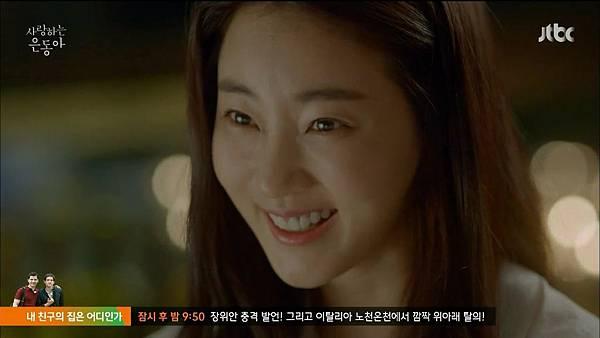 [JTBC] 사랑하는 은동아.E06.150613.HDTV.H264.720p-WITH.mp4_20150626_200104.812