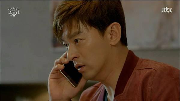 [JTBC] 사랑하는 은동아.E05.150612.HDTV.H264.720p-WITH.mp4_20150626_205643.640