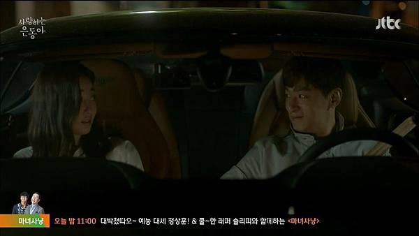 [JTBC] 사랑하는 은동아.E07.150619.HDTV.H264.720p-WITH.mp4_20150627_131818.218