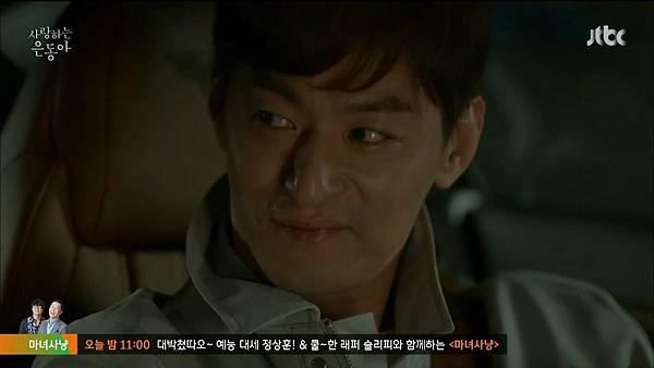 [JTBC] 사랑하는 은동아.E07.150619.HDTV.H264.720p-WITH.mp4_20150627_131825.531