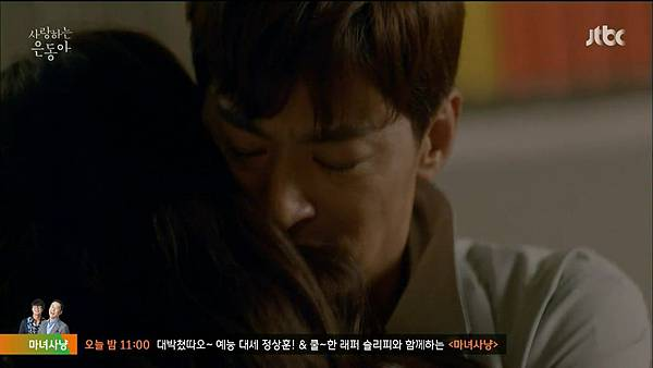 [JTBC] 사랑하는 은동아.E07.150619.HDTV.H264.720p-WITH.mp4_20150627_131918.281