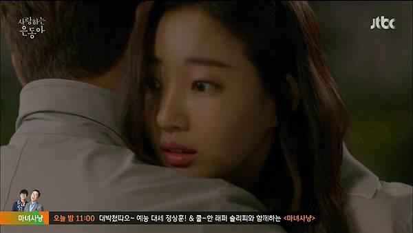 [JTBC] 사랑하는 은동아.E07.150619.HDTV.H264.720p-WITH.mp4_20150627_131917.093