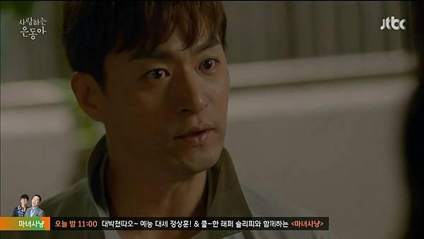 [JTBC] 사랑하는 은동아.E07.150619.HDTV.H264.720p-WITH.mp4_20150627_131856.171