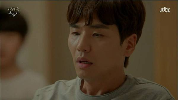 [JTBC] 사랑하는 은동아.E07.150619.HDTV.H264.720p-WITH.mp4_20150627_133731.406
