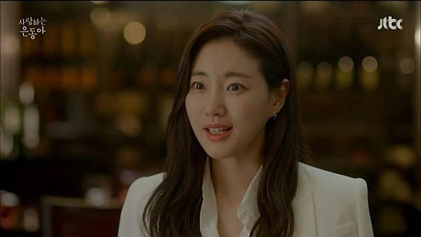 [JTBC] 사랑하는 은동아.E08.150620.HDTV.H264.720p-WITH.mp4_20150627_132521.062