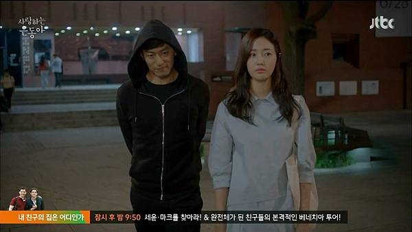 [JTBC] 사랑하는 은동아.E08.150620.HDTV.H264.720p-WITH.mp4_20150627_132923.156