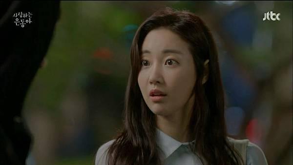 [JTBC] 사랑하는 은동아.E09.150626.HDTV.H264.720p-WITH.mp4_20150628_152411.359