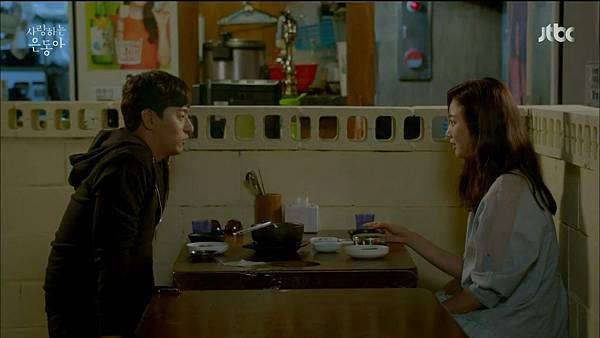 [JTBC] 사랑하는 은동아.E09.150626.HDTV.H264.720p-WITH.mp4_20150628_152436.828