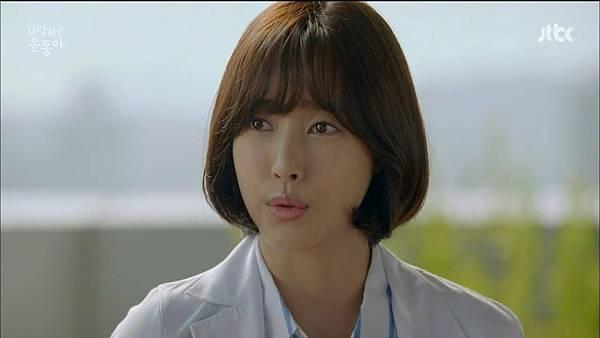 [JTBC] 사랑하는 은동아.E10.150627.HDTV.H264.720p-WITH.mp4_20150628_152744.406