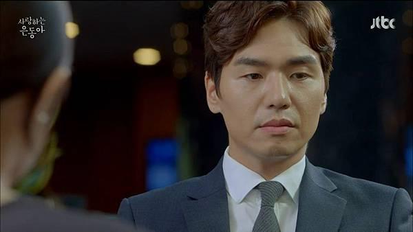 [JTBC] 사랑하는 은동아.E10.150627.HDTV.H264.720p-WITH.mp4_20150628_152753.078