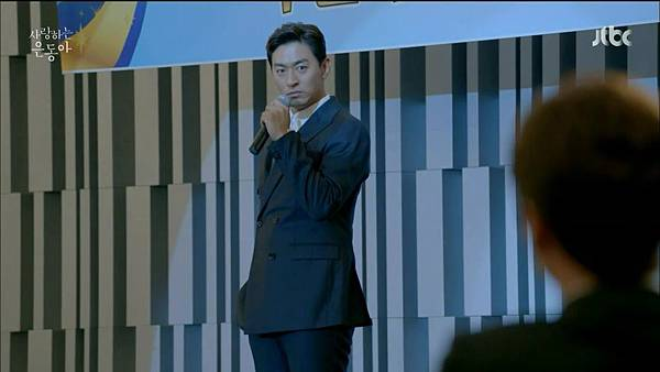 [JTBC] 사랑하는 은동아.E10.150627.HDTV.H264.720p-WITH.mp4_20150628_153333.812