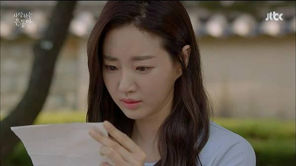 [JTBC] 사랑하는 은동아.E10.150627.HDTV.H264.720p-WITH.mp4_20150628_153408.781