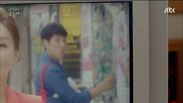 [JTBC] 사랑하는 은동아.E10.150627.HDTV.H264.720p-WITH.mp4_20150628_153434.156