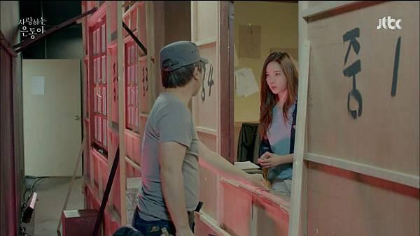 [JTBC] 사랑하는 은동아.E10.150627.HDTV.H264.720p-WITH.mp4_20150628_153500.890