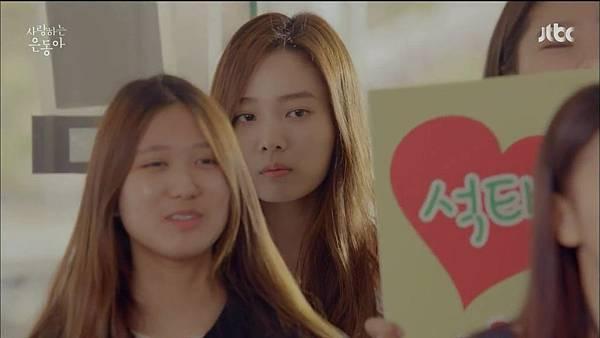 [JTBC] 사랑하는 은동아.E10.150627.HDTV.H264.720p-WITH.mp4_20150628_153514.359