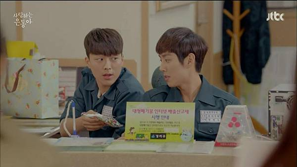 [JTBC] 사랑하는 은동아.E10.150627.HDTV.H264.720p-WITH.mp4_20150628_153515.406