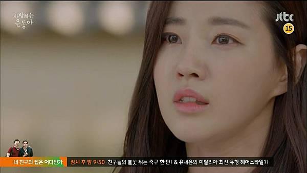 [JTBC] 사랑하는 은동아.E10.150627.HDTV.H264.720p-WITH.mp4_20150628_153603.281