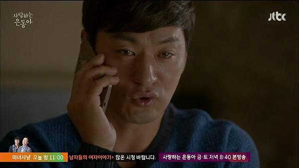 [JTBC] 사랑하는 은동아.E11.150703.HDTV.H264.720p-WITH.mp4_20150715_111250.718