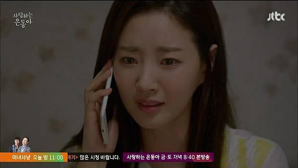 [JTBC] 사랑하는 은동아.E11.150703.HDTV.H264.720p-WITH.mp4_20150715_111252.203