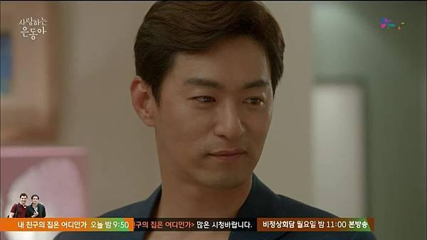 [JTBC] 사랑하는 은동아.E12.150704.HDTV.H264.720p-WITH.mp4_20150715_105024.265