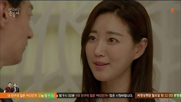 [JTBC] 사랑하는 은동아.E12.150704.HDTV.H264.720p-WITH.mp4_20150715_105023.906