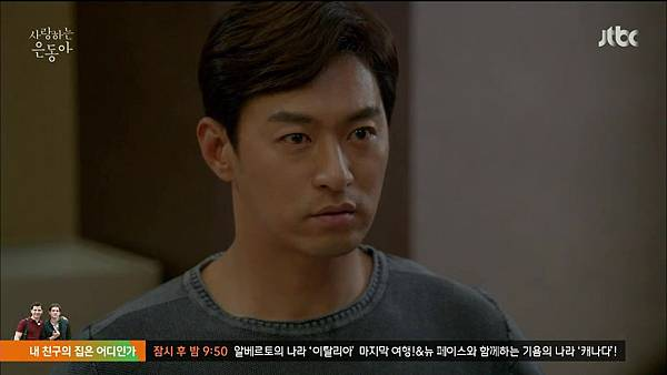 [JTBC] 사랑하는 은동아.E12.150704.HDTV.H264.720p-WITH.mp4_20150715_105059.921